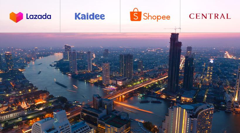 ecommerce-thailand